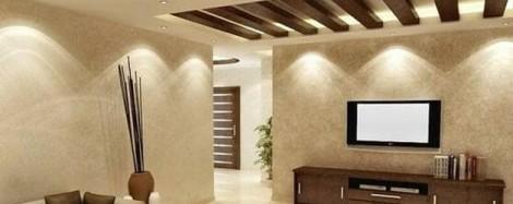 The Advantages of PVC False ceilings